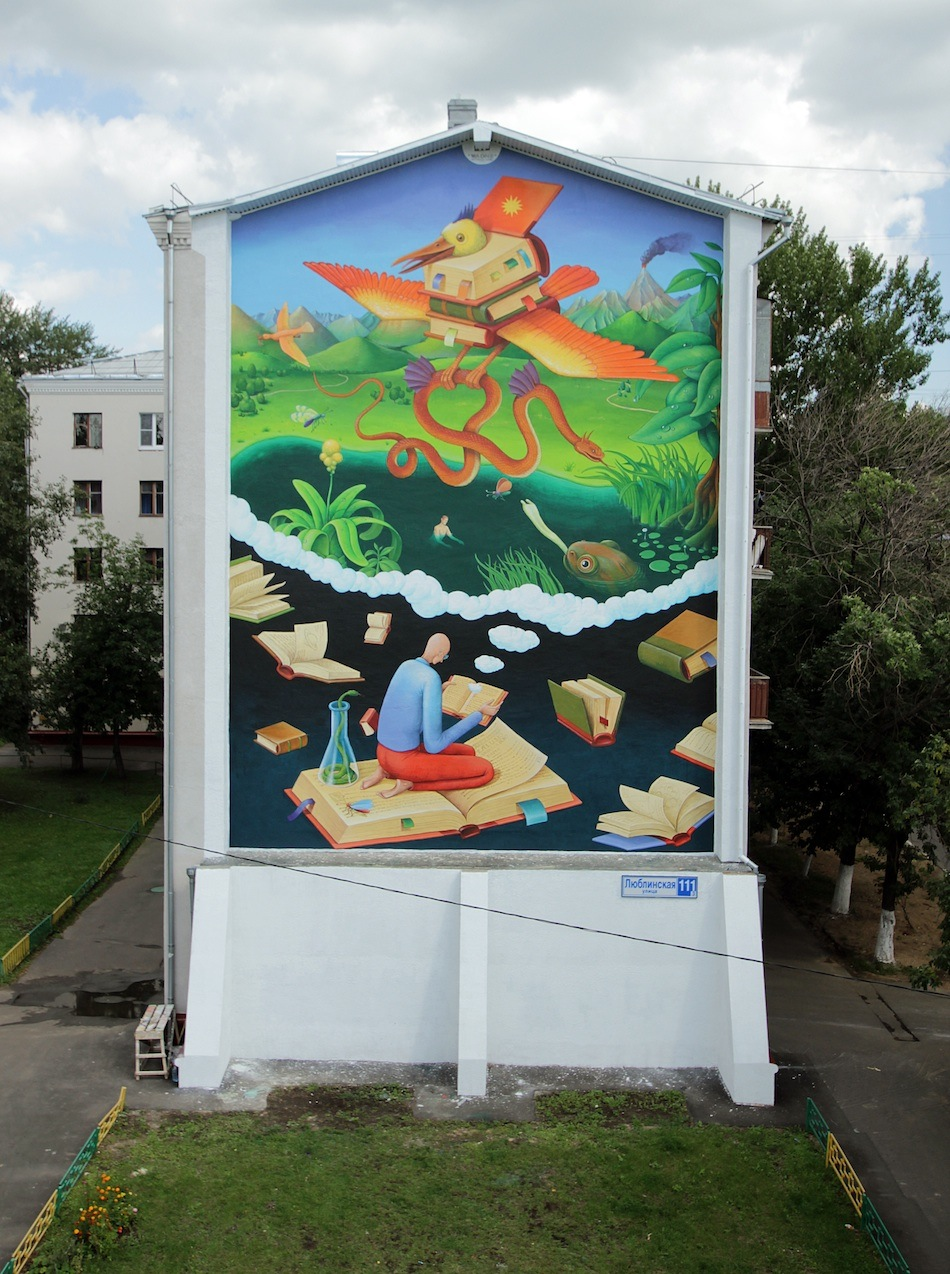 "Waone (Intersni Kazki) - ""Flying & Crawling Mind"" in Moscow for the LGZ festival."