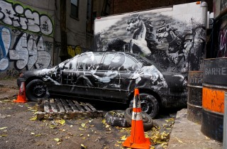 Banksy NYC Mural Crazy Horse AM 43