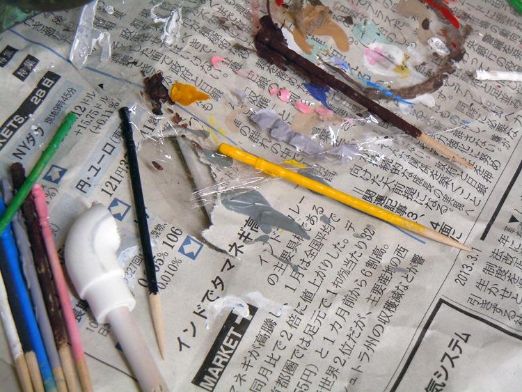 Masakatsu Sashie Studio Levine AM 01