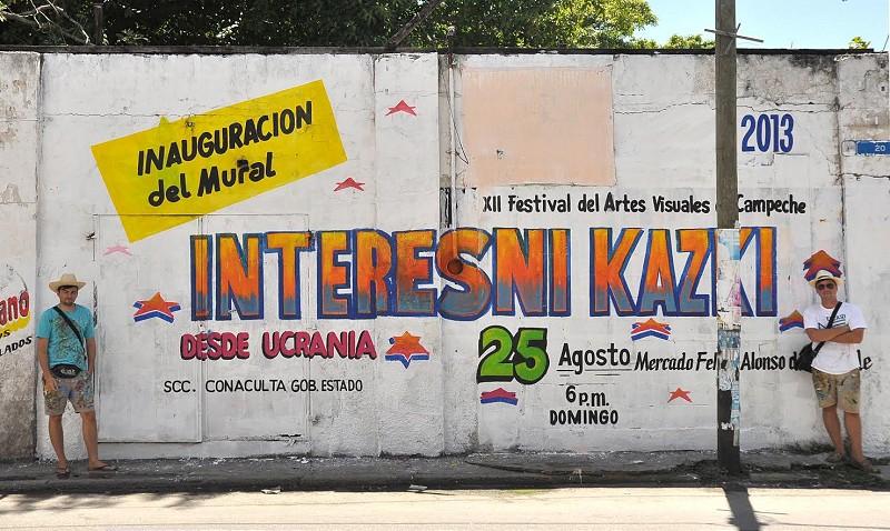 interesni_kazki_interview16