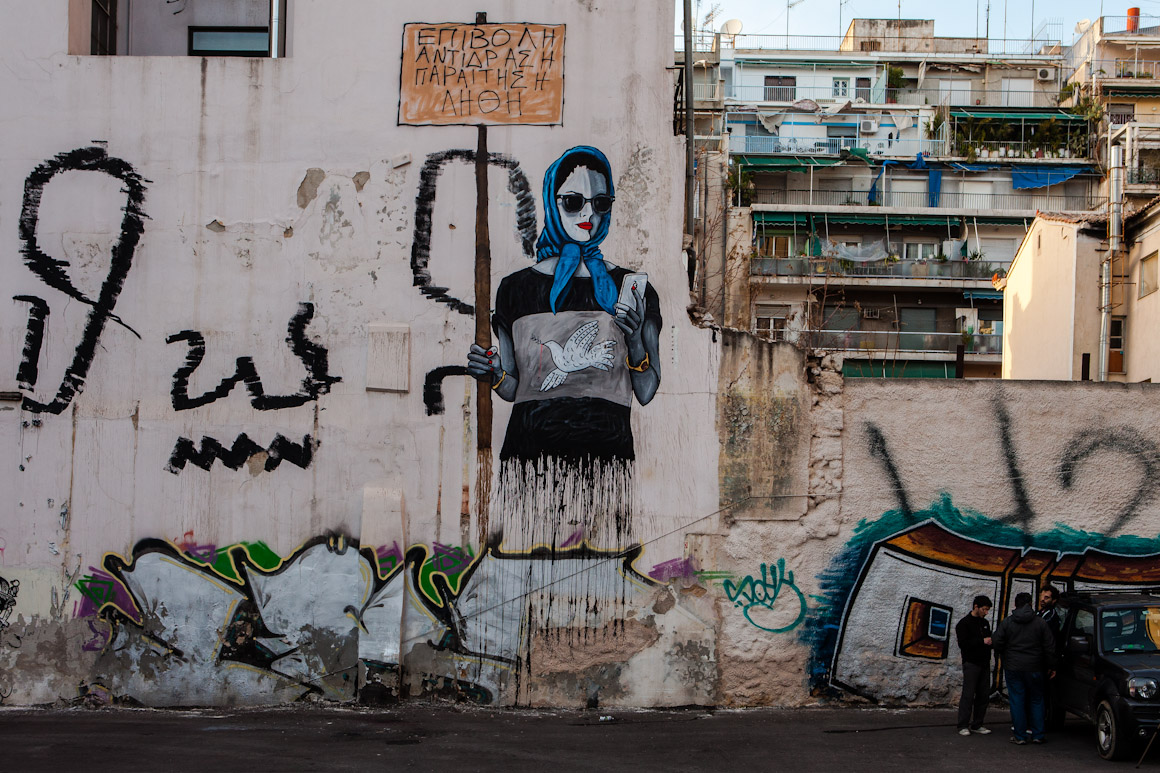 Bleeps in Athens, Greece.