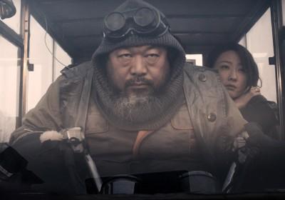 ai-weiwei-sci-fi-kickstarter-movie-designboom-01