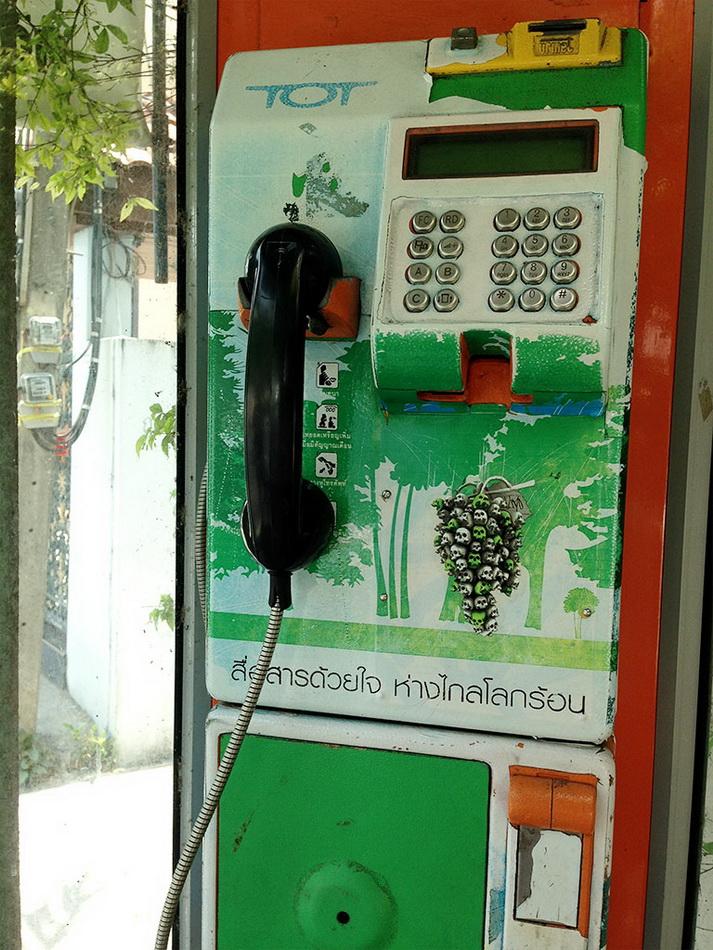 ludo_bangkok4