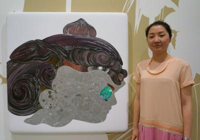 Ai Yamaguchi Liner AM 33