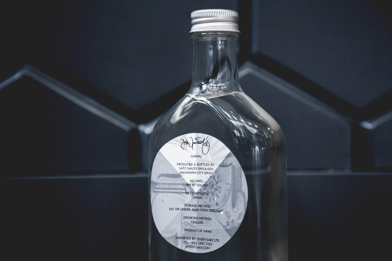 How Nosm Sake Bottle Yardbird AM 2