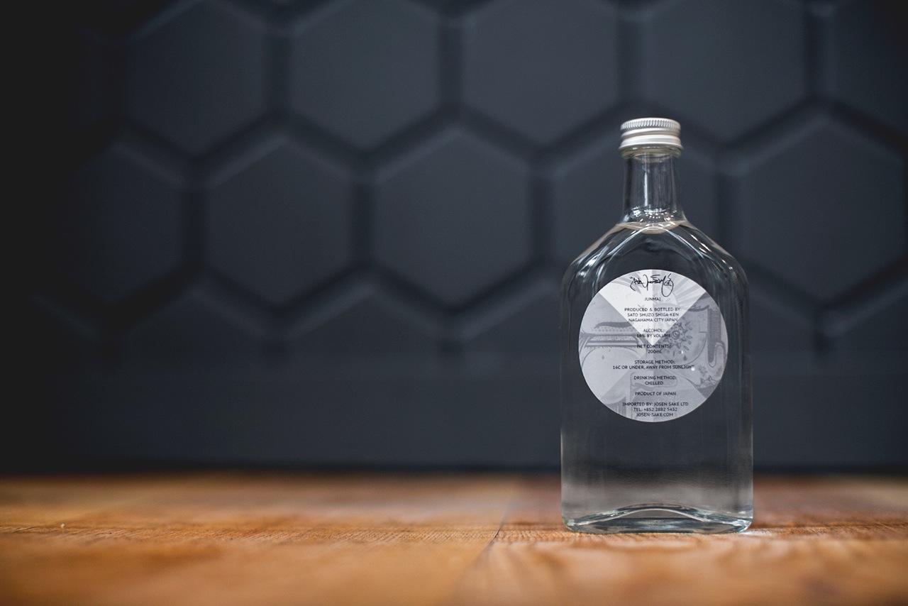 How Nosm Sake Bottle Yardbird AM 3
