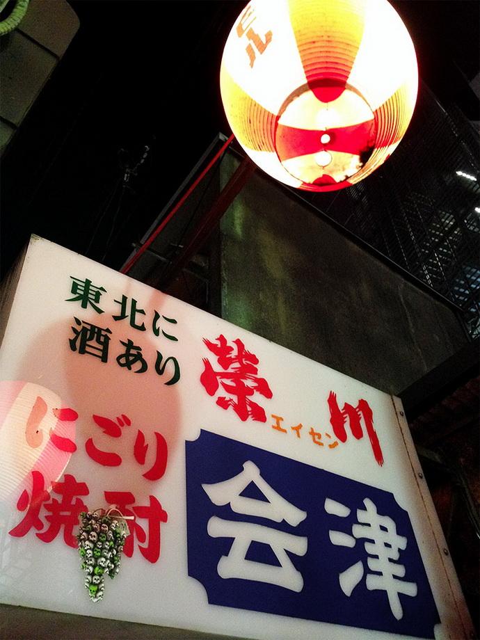 ludo_tokyo06