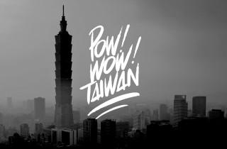 powwowtaiwan_logo_02