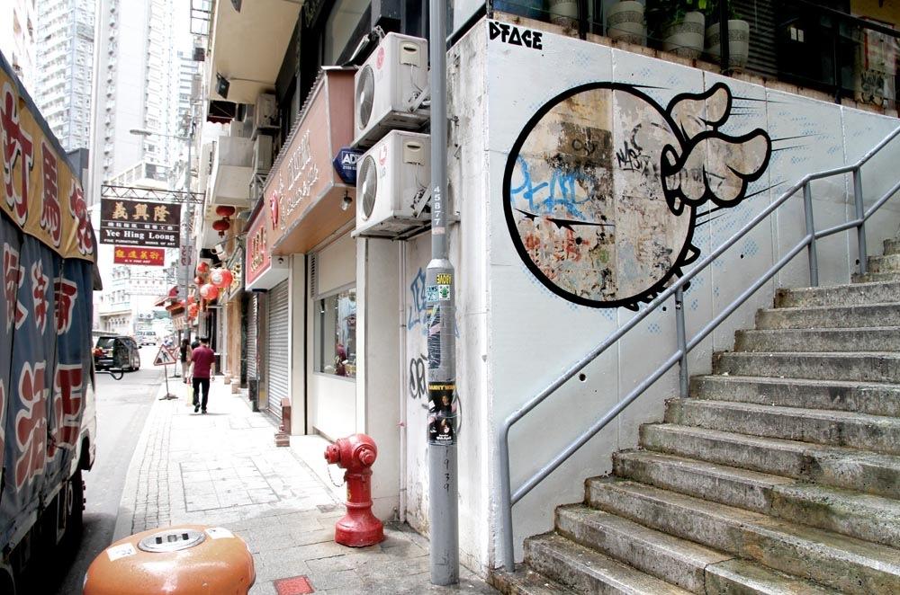 DFACE Hong Kong Above Streets AM 2
