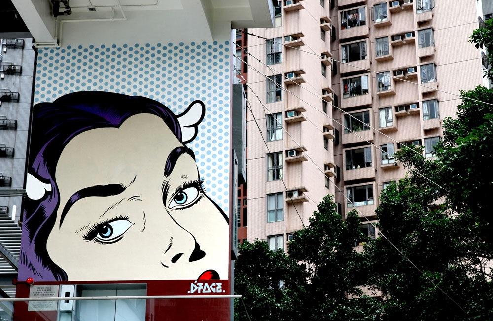 DFACE Hong Kong Above Streets AM 4