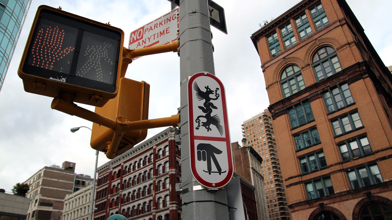 Ryan McGinness at Astor Place in New York, one of fifty installed around the city in collaboration with the DOT. Photo by @nycstreets) (via AnimalNY).