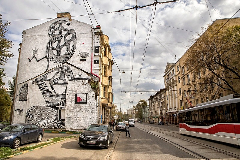 2501 - Moscow, Russia for Artmosphere