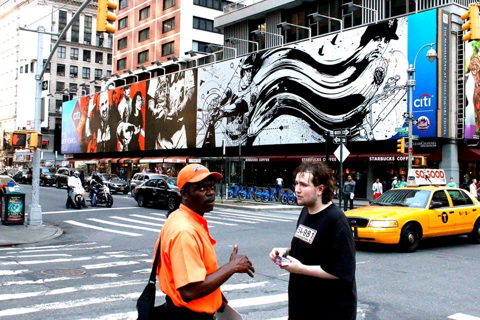 WK Interact Citibank Mets Time square AM 01