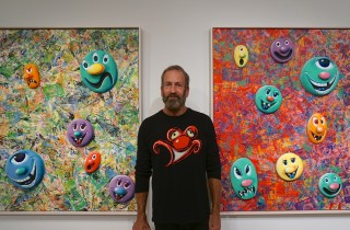 Kenny Scharf Pace Prints AM 16