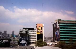 Shepard Johannesburg AM 1