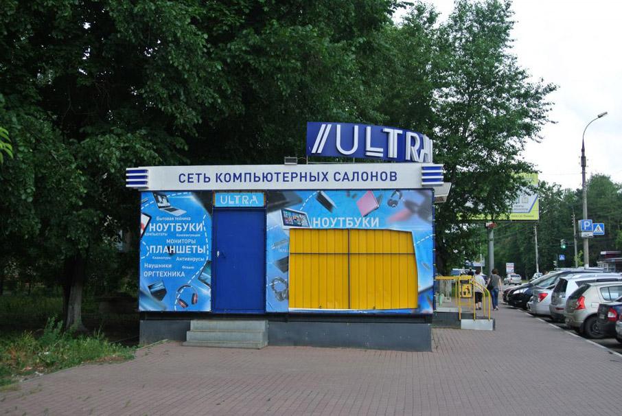 51_iponosov-tent-01