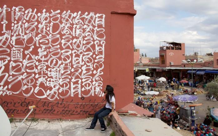 Usugrow-by-raphelliais-marrakech-upper-playground-08-copy