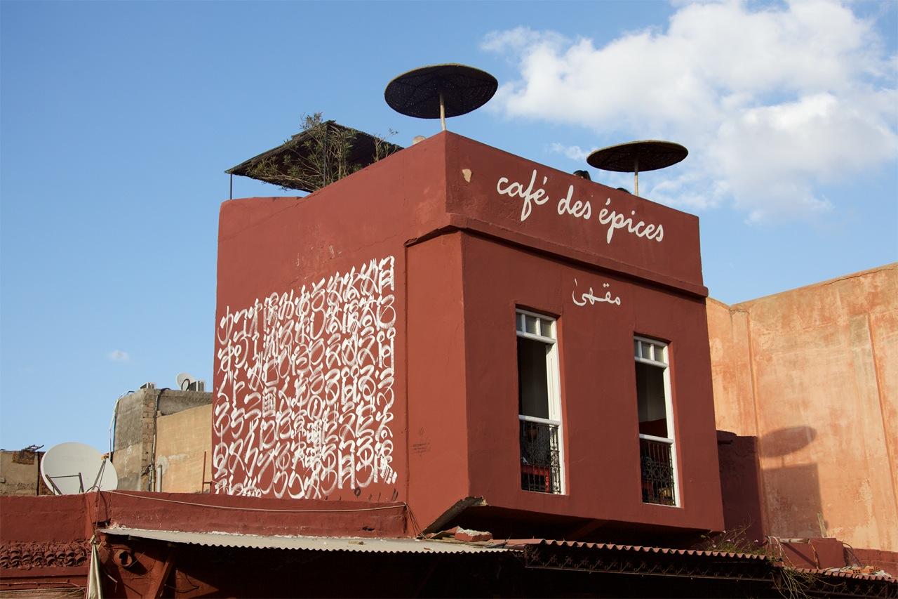 Usugrow-by-raphelliais-marrakech-upper-playground-01-copy