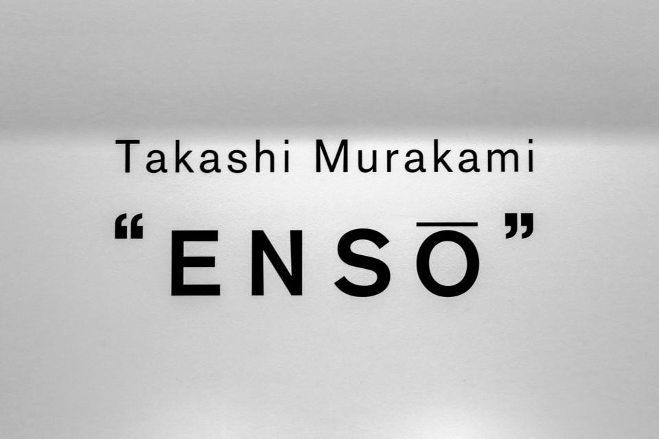 Takashi-Murakami-Enso-Gallerie-Perrotin-09-960x640
