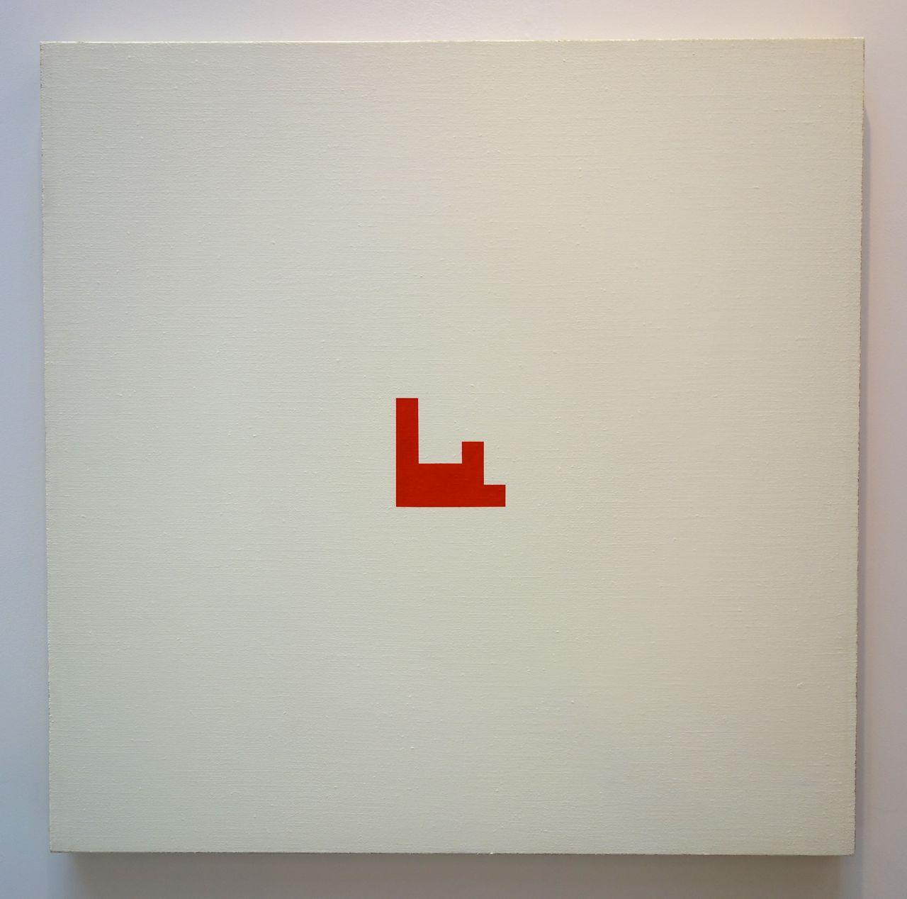 Diet Sayler, 'Arrigo', 1998, Acrylic on canvas on wood, 93 x 93 x 5.3 cm, 418 Gallery (Romania)