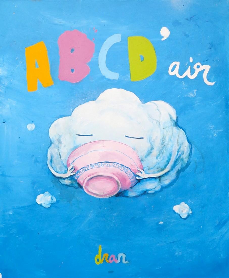 dran abcd air