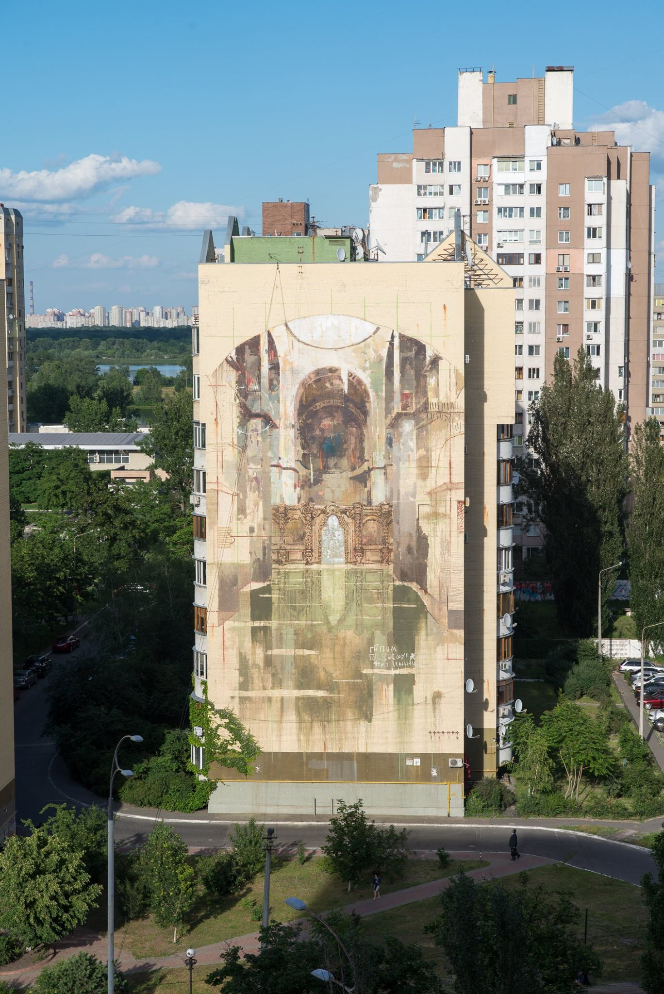 Borondo in Kiev, Ukraine. Photo by Maksim Belousov.