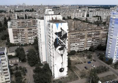 INO_instability_ArtUnitedUs_Kiev_2016_07