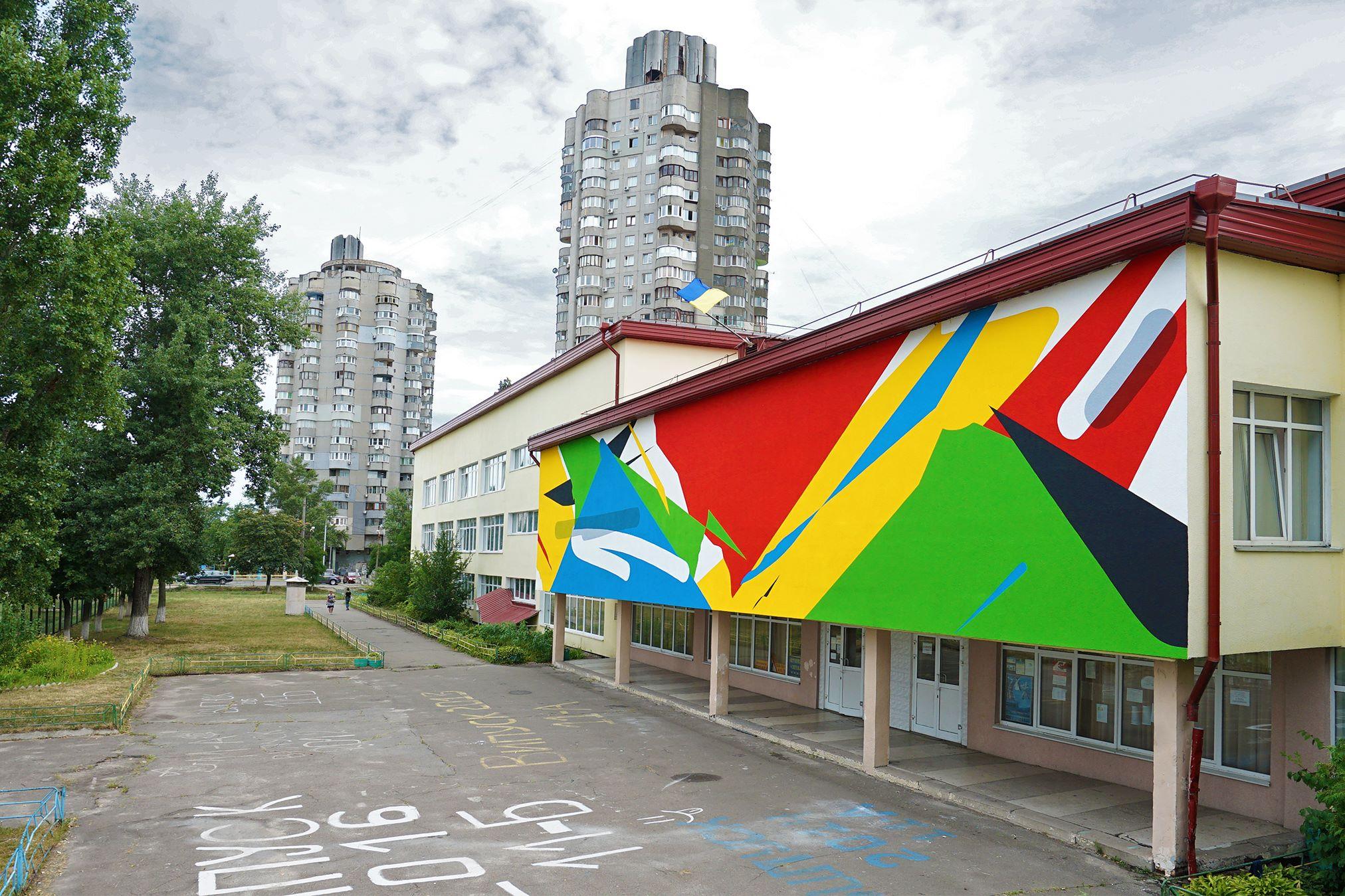 mural_social_club02