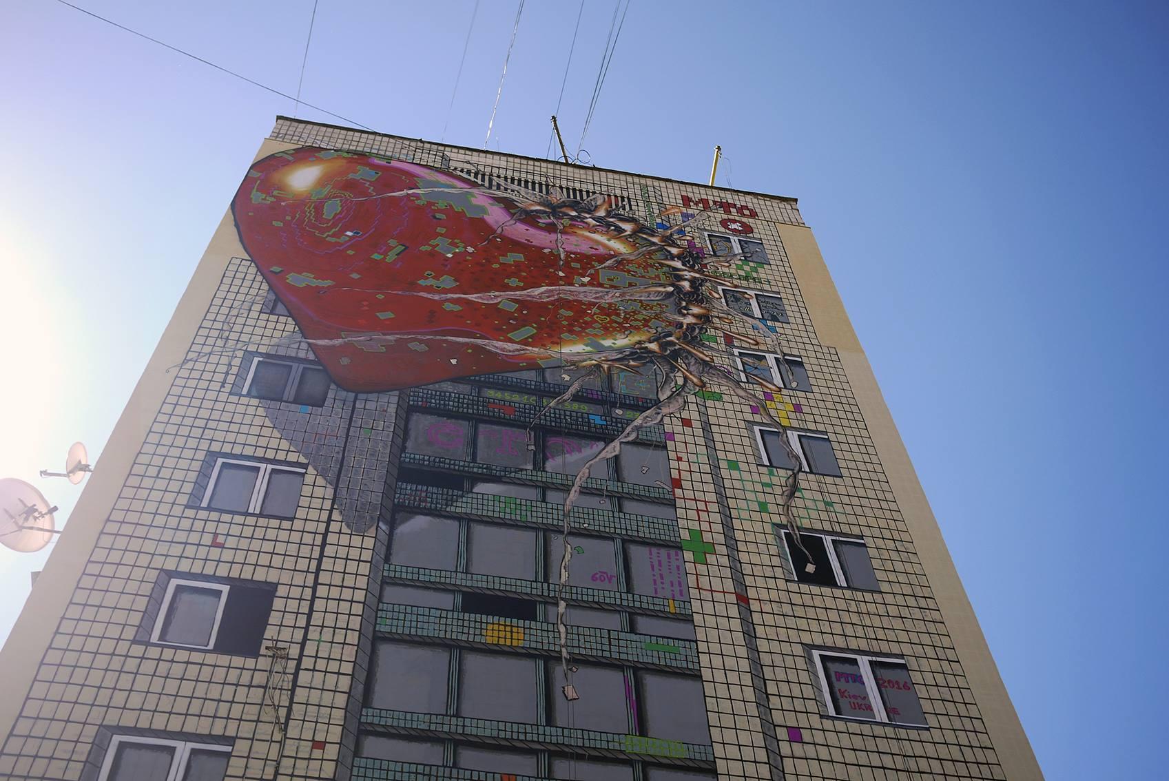 MTO in Kiev.