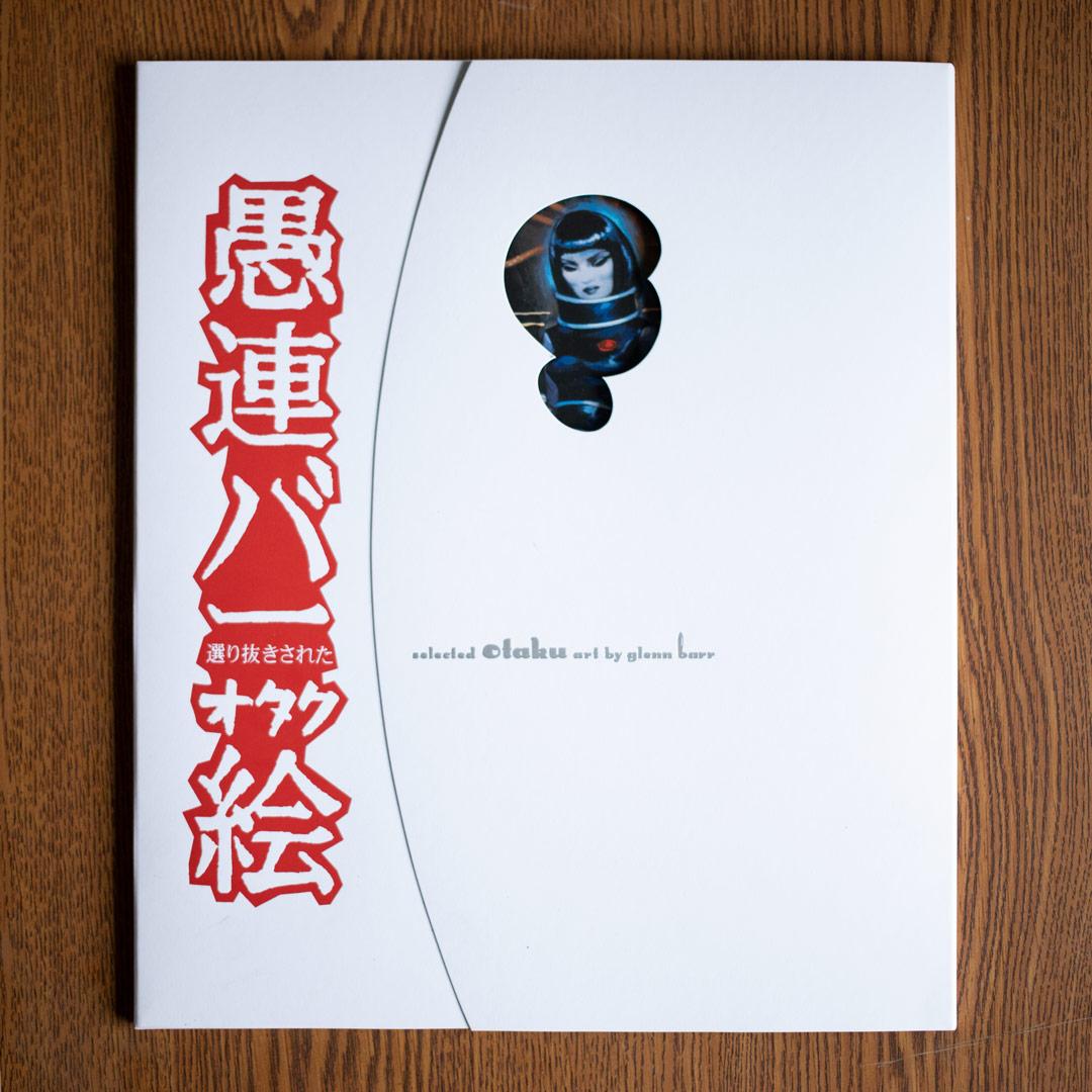 glenn-barr-otaku-art-set-11x13-1xrun-11